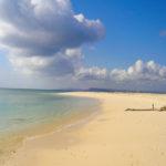 Пляжные туры